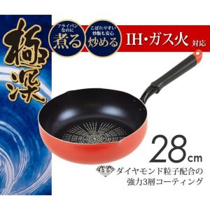 PEARL GOKU BUKA BLUE COATE FRY PAN 28CM