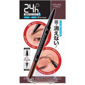 日本BCL 24H防水防汗EX 一支两用眉笔眉峰细笔 三款选