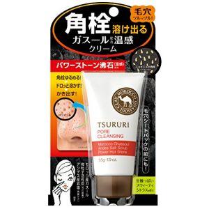 日本BCL TSURURI去角质粉刺黑头55g 温感角栓 T字区角栓凝胶