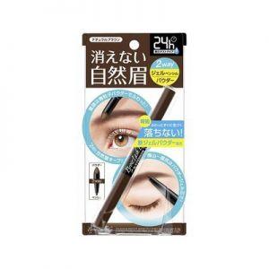 日本BCL 24H防水防汗EX 一支两用眉笔眉粉 两款选