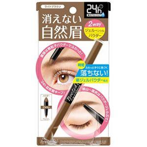 BCL BROWLASH EX 2way Eyebrow pencil Light Brown