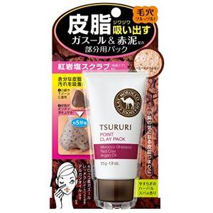 日本BCL 去黑头清洁毛孔鼻膜黑泥 55g