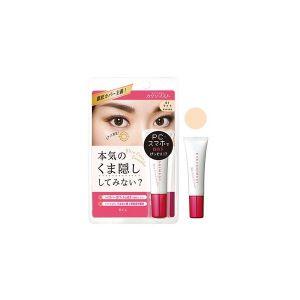 日本BCL 眼部遮瑕膏 #01明亮肤色 12g