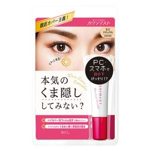 日本BCL 眼部遮瑕膏 #02自然肤色 12g