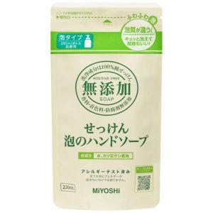 日本MIYOSHI三芳儿童泡沫洗手液无添加无色素家用替换装220ml