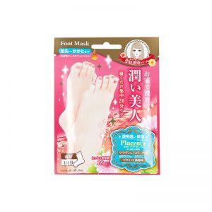 日本LUCKY TRENDY 胎盘素滋润保湿足膜 一对入