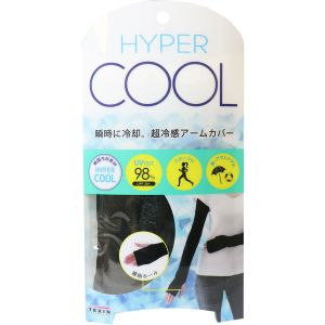 TRAIN HYPER COOL ARM COVER SLEEVELETS BL