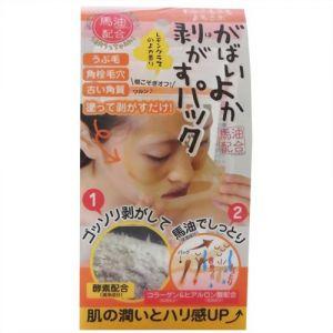 日本ASTY Gabaiyoka Cosme关西酵素马油配合撕拉式面膜 去黑头角质 90g