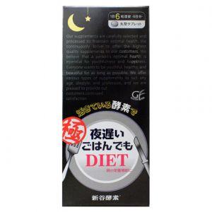 日本新谷酵素夜用睡眠瘦身酵素 黑金极强版 30粒