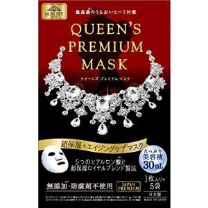 日本QUALITY FIRST 皇后的秘密 高保湿补水面膜 5片装
