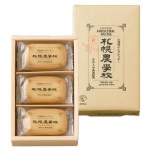 日本KINOTOYA 北海道札幌農學校香浓酥脆牛奶饼干 12枚