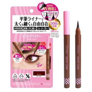 日本CALYPSO 防水防汗魔法眼线笔 #棕色 1件入