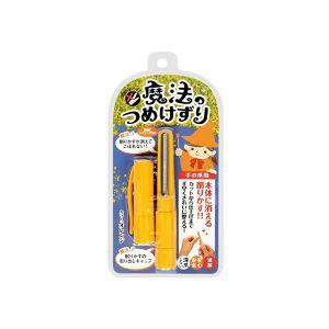 Matsumoto Magical Nail Clipper G-173