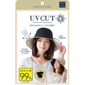NEEDS UV CUT HAT REVERSIBLE BLACK BEIGE