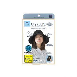 Cool Visor UV Cut Hat