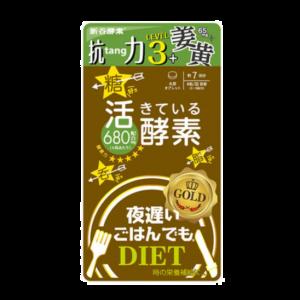 日本新谷酵素夜迟超高糖质分解PLUS版3倍抗糖力姜黄活酵素 42粒7日体验装