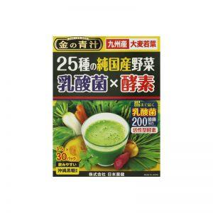日本药健 乳酸菌酵素大麦若叶黄金青汁 25种有机果蔬纤维
