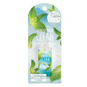 日本clean original天然成分银离子除臭杀菌口罩喷雾50ml 三款选