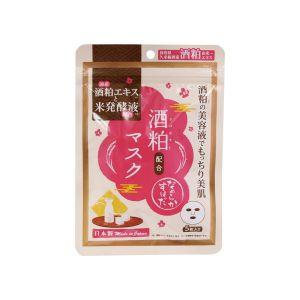 日本鸟取县 酒粕美容液面膜 5片入 保湿提亮嫩肤