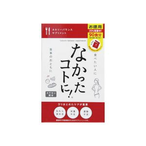 日本白芸豆酵素酵母健康减肥瘦身瘦大腿小腿瘦小肚子-红盒装90包独立袋装(每袋3粒)共270粒