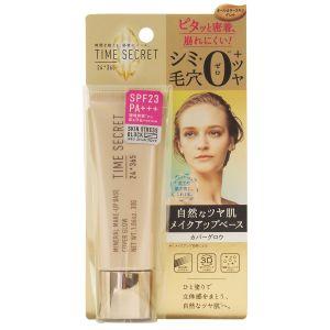 日本TIME SECRET时光秘密 保湿遮瑕隔离妆前乳 自然光泽质感 SPF23 PA+++ 30g
