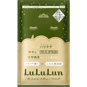 日本LULULUN 夜间弹力亮泽急救面膜 单片入