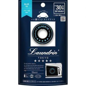 Landrin汽车香水Blue 66车载香水(1 pc)/ Landrin