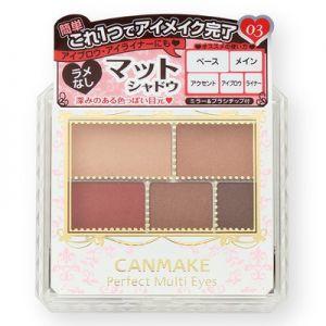 CANMAKE完美多色系系列 03复古红色