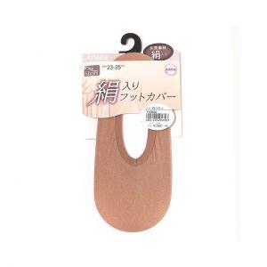 Atsugi Silk G-151