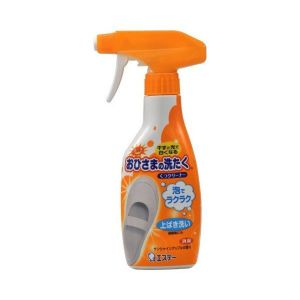 ST SHOES CLEANER