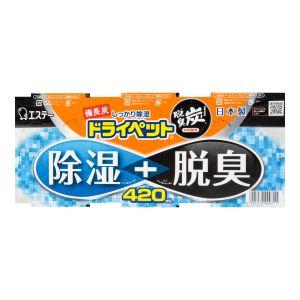 日本ST消臭力 炭黑力强除湿脱臭炭 420ml*3