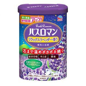 日本巴斯洛漫浴盐-薰衣草香 安神入眠 放松身心 泡澡足浴600G