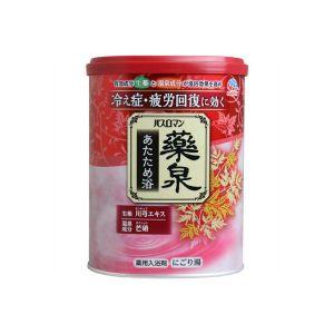 日本巴斯洛漫药泉川穹芒硝浴盐去角质缓解疲劳泡澡盐温泉粉入浴剂
