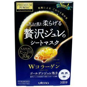 日本UTENA佑天兰 果冻面膜 黄金胶原蛋白面膜 #蓝色 1盒3片