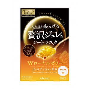 日本UTENA佑天兰 黄金果冻面膜 活肤抗衰老型 3片
