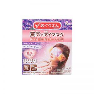 日本KAO花王 蒸汽保湿眼罩 缓解疲劳去黑眼圈 #薰衣草香 5枚入
