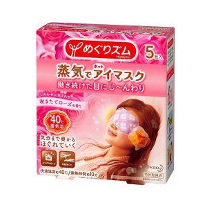 日本KAO花王 SPA蒸汽浴舒缓眼罩 #玫瑰花香 5片入