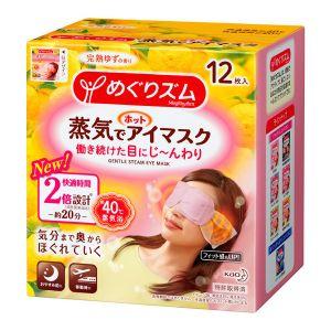 日本KAO花王 新版蒸汽眼罩 缓解疲劳去黑眼圈 #柚子香型 12枚入