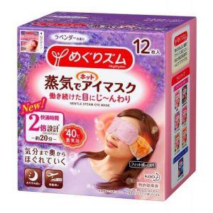 日本KAO花王 新版蒸汽眼罩 缓解疲劳去黑眼圈 #薰衣草香型 12枚入