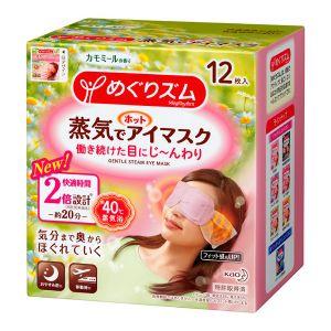日本KAO花王 蒸汽护眼罩加热式缓解眼部疲劳眼贴膜加强版 #洋甘菊香 12枚入
