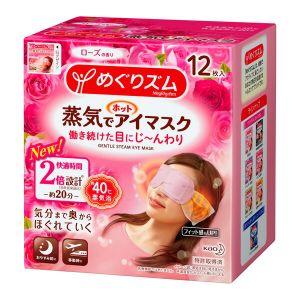 日本KAO花王 新版蒸汽眼罩 缓解疲劳去黑眼圈 #玫瑰香型 12枚入