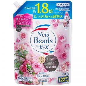日本花王洗衣液持久手洗机洗柔顺家用替换袋装补充装1.8倍增量1220g 玫瑰香型