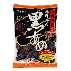KASUGAI BLACK CANDY