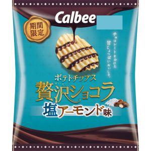 日本CALBEE乐比 巧克力薯片 50G