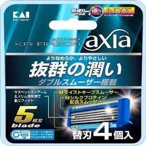 日本KAI贝印 RAZOR AXIA男士5层刃剃须刀替换刀头 4个入