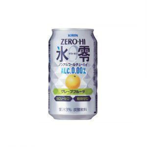 日本KIRIN麒麟 西柚风味无酒精饮料 350ML