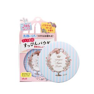 日本CLUB 出浴素颜美白保湿护肤蜜粉饼 #玫瑰香 26g