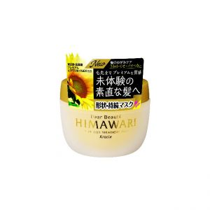 日本KRACIE葵缇亚 向日葵EX深层修护发膜 180G