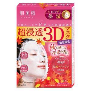 日本Kracie数量限定 皮肤美容超渗透性3D面膜(秋叶)4枚入