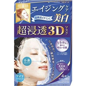 日本嘉娜宝 KRACIE 肌美精3D 超浸透高浓度玻尿酸美白面膜 4片